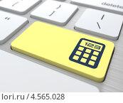 Купить «Желтая клавиша со значком калькулятора», иллюстрация № 4565028 (c) Илья Урядников / Фотобанк Лори