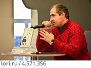 Купить «Адвокат Шота Горгадзе на презентации своей книги», фото № 4571356, снято 26 апреля 2013 г. (c) Victoria Demidova / Фотобанк Лори
