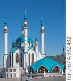 Купить «Мечеть Кул-Шариф в Казанском кремле», эксклюзивное фото № 4592432, снято 14 апреля 2013 г. (c) Андрей Ижаковский / Фотобанк Лори