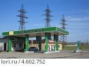 Купить ««Башнефть» в КЧР», эксклюзивное фото № 4602752, снято 29 апреля 2013 г. (c) Игорь Веснинов / Фотобанк Лори
