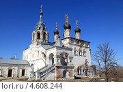 Купить «Церковь Воскресения Словущего в Исадах. Рязанская область», фото № 4608244, снято 13 апреля 2013 г. (c) УНА / Фотобанк Лори