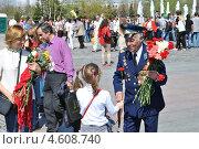 Купить «Ветеран войны в Парке Победы в День Победы, 9 мая 2013 года, Москва», эксклюзивное фото № 4608740, снято 9 мая 2013 г. (c) lana1501 / Фотобанк Лори