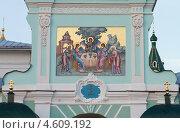 Купить «Фрагмент Екатерининских ворот Свято-Троицкого Ипатьевского монастыря», фото № 4609192, снято 11 мая 2013 г. (c) Вячеслав Криулин / Фотобанк Лори