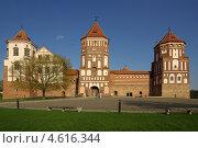 Купить «Мирский замок, Беларусь», фото № 4616344, снято 5 мая 2013 г. (c) Natalya Sidorova / Фотобанк Лори