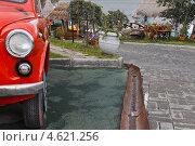 Город Сатка. Сонькина лагуна (2012 год). Редакционное фото, фотограф Печеркин Артем / Фотобанк Лори