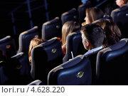 Купить «Люди в зале кинотеатра», фото № 4628220, снято 19 февраля 2013 г. (c) Raev Denis / Фотобанк Лори
