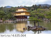 Купить «Пруд перед храмом Kinkaku-ji (Золотой павильон) в городе Киото, Япония», фото № 4635064, снято 12 апреля 2013 г. (c) Кекяляйнен Андрей / Фотобанк Лори