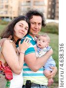Купить «Счастливая семья с маленьким ребенком на руках», фото № 4638316, снято 26 апреля 2013 г. (c) Шутов Игорь / Фотобанк Лори