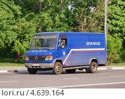 Купить «Микроавтобус Mersedes - почта России», фото № 4639164, снято 17 мая 2013 г. (c) Павел Кричевцов / Фотобанк Лори