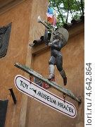 Музей игрушек в Вышеграде (Прага) (2013 год). Редакционное фото, фотограф Анна Романова / Фотобанк Лори