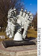 Купить «Советская корабельная ракетная установка. Музей Мирового океана. Калининград (до 1946 года Кёнигсберг), Россия», фото № 4646972, снято 16 марта 2013 г. (c) Сергей Трофименко / Фотобанк Лори