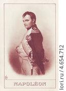 Купить «Портрет Императора Наполеона Бонапарта. Старинная открытка», фото № 4654712, снято 27 февраля 2020 г. (c) Карелин Д.А. / Фотобанк Лори