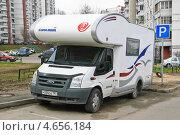 Автодом Eura Mobil (2012 год). Редакционное фото, фотограф Алёшина Оксана / Фотобанк Лори