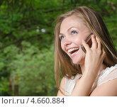 Купить «Портрет улыбающейся светловолосой девушки с мобильным телефоном на природе», фото № 4660884, снято 20 мая 2013 г. (c) M.G / Фотобанк Лори
