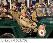 Мы из прошлого... (ГАЗ-67) (2013 год). Редакционное фото, фотограф Виктор Карпов / Фотобанк Лори
