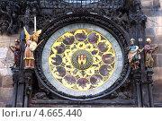 Купить «Астрономические часы в Праге», фото № 4665440, снято 13 марта 2013 г. (c) Дмитрий Ковязин / Фотобанк Лори