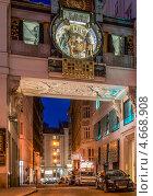Часы страховой компании Анкер в вечерней  Вене на площади Высокий Рынок, эксклюзивное фото № 4668908, снято 15 апреля 2013 г. (c) Виктор Тараканов / Фотобанк Лори