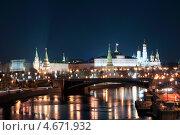 Ночной Кремль (2012 год). Редакционное фото, фотограф Дархел / Фотобанк Лори