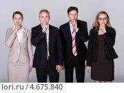Купить «Четыре бизнесмена жестом призывают к молчанию», фото № 4675840, снято 21 октября 2012 г. (c) Андрей Попов / Фотобанк Лори
