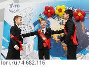 Купить «Балашиха, выпускной начальной школы в школе №1», эксклюзивное фото № 4682116, снято 23 мая 2013 г. (c) Дмитрий Неумоин / Фотобанк Лори