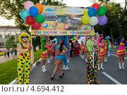 Карнавальное шествие , сезон 2013, Геленджик, эксклюзивное фото № 4694412, снято 1 июня 2013 г. (c) Игорь Архипов / Фотобанк Лори