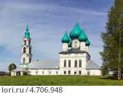 Купить «Церковь Воскресения Христа в Левашово», фото № 4706948, снято 18 мая 2013 г. (c) Boris Breytman / Фотобанк Лори