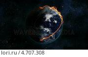 Купить «Shaded and cloudy Earth with orange connections in movement with grid with Earth image courtesy of N», видеоролик № 4707308, снято 20 июля 2019 г. (c) Wavebreak Media / Фотобанк Лори