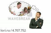 Купить «Businessman thinking about having breakfast», видеоролик № 4707752, снято 27 мая 2019 г. (c) Wavebreak Media / Фотобанк Лори