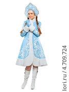 Купить «Женщина в костюме Снегурочки», фото № 4709724, снято 18 мая 2012 г. (c) Сергей Сухоруков / Фотобанк Лори