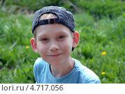 Купить «Портрет улыбающегося мальчика», фото № 4717056, снято 26 мая 2013 г. (c) Землянникова Вероника / Фотобанк Лори