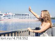 Купить «Молодая женщина встречает/провожает корабль», фото № 4718552, снято 3 июня 2013 г. (c) Наталья Федорова / Фотобанк Лори