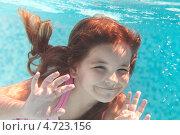 Купить «Подводный портрет девочки», фото № 4723156, снято 9 мая 2013 г. (c) Дарья Петренко / Фотобанк Лори