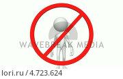 Купить «3D animation showing forbidden sign», видеоролик № 4723624, снято 19 августа 2019 г. (c) Wavebreak Media / Фотобанк Лори