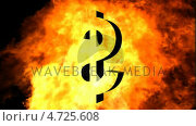 Купить «Dollar sign Engulfed in Flames», видеоролик № 4725608, снято 24 июля 2019 г. (c) Wavebreak Media / Фотобанк Лори