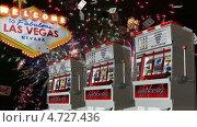 Купить «Vegas Celebration», видеоролик № 4727436, снято 24 июля 2019 г. (c) Wavebreak Media / Фотобанк Лори