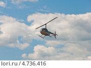 Купить «Вертолет Robinson R-44 Raven II производства США в полете», фото № 4736416, снято 6 июня 2013 г. (c) Володина Ольга / Фотобанк Лори