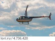 Купить «Вертолет Robinson R-44 Raven II производства США в полете», фото № 4736420, снято 6 июня 2013 г. (c) Володина Ольга / Фотобанк Лори