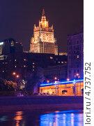Купить «Здание МИД ночью», эксклюзивное фото № 4737752, снято 2 июня 2013 г. (c) Алёшина Оксана / Фотобанк Лори