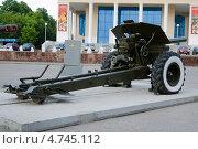 122-мм гаубица М-30 (2013 год). Редакционное фото, фотограф Евгений Степанов / Фотобанк Лори