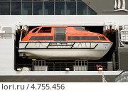 Купить «Спасательный бот круизного лайнера Le Boreal», эксклюзивное фото № 4755456, снято 12 июня 2013 г. (c) Александр Щепин / Фотобанк Лори