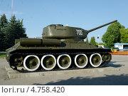 Танк Т-34 (2013 год). Редакционное фото, фотограф Евгений Степанов / Фотобанк Лори