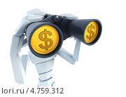 Купить «Взгляд на деньги», иллюстрация № 4759312 (c) Дмитрий Кутлаев / Фотобанк Лори