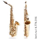 Купить «Саксофон в двух проекциях на белом фоне», фото № 4774316, снято 23 декабря 2012 г. (c) Андрей Попов / Фотобанк Лори