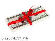 Купить «Пачка долларов, перевязанная красной лентой - денежная благодарность или взятка», фото № 4774716, снято 12 января 2013 г. (c) Андрей Попов / Фотобанк Лори