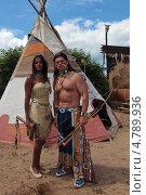 Купить «Индейская пара в национальных костюмах на фоне вигвама», фото № 4789936, снято 12 июня 2013 г. (c) Игорь Долгов / Фотобанк Лори