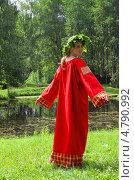 Купить «Девушка в русском народном костюме и венке на празднике Троица», фото № 4790992, снято 23 июня 2013 г. (c) ElenArt / Фотобанк Лори