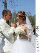 Купить «Невеста и жених в день свадьбы весной», фото № 4791044, снято 10 мая 2013 г. (c) ElenArt / Фотобанк Лори
