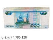 Купить «Российские деньги», эксклюзивное фото № 4795128, снято 25 июня 2013 г. (c) Юрий Морозов / Фотобанк Лори