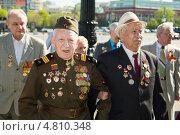 Купить «Ветераны 9 мая 2013 года», эксклюзивное фото № 4810348, снято 9 мая 2013 г. (c) Михаил Ворожцов / Фотобанк Лори