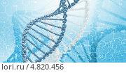 Купить «Коллаж с двойной спиралью ДНК», фото № 4820456, снято 19 сентября 2019 г. (c) Sergey Nivens / Фотобанк Лори